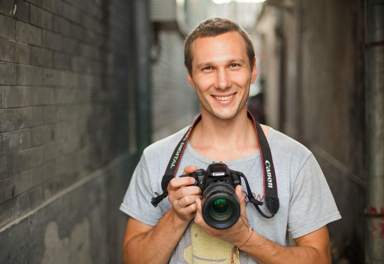 как выбрать псевдоним фотографу сохранение
