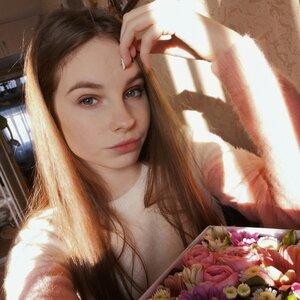 Daria Shitova picture