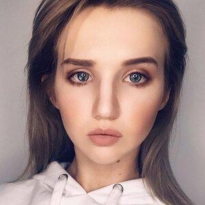 Kristina Hohlachjova picture