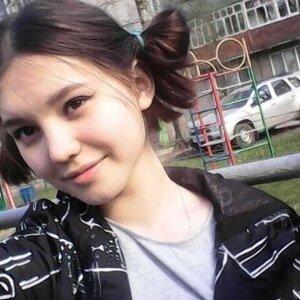 Alice Novi picture