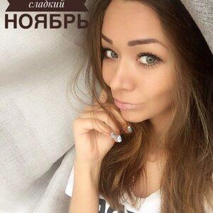 Anna Sinelnikova picture