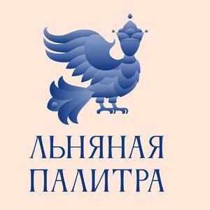 Международный фестиваль «Плёс на Волге. Льняная палитра»