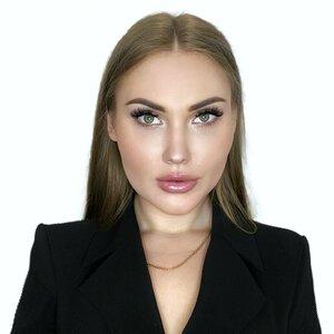 Irina Nagaec picture