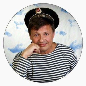 Vasil'ev picture