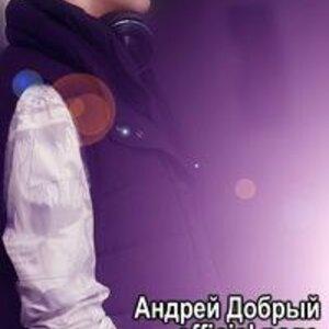 Андрей Andreas Добрый
