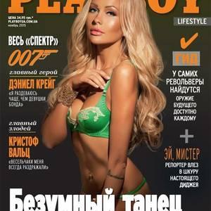 Светлана Коржик