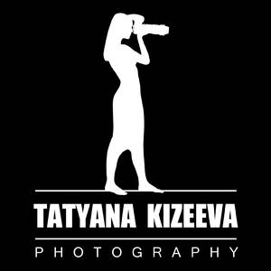 Татьяна Кизеева