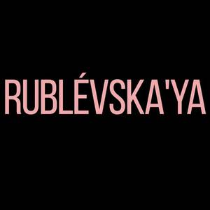 мисс рублевская