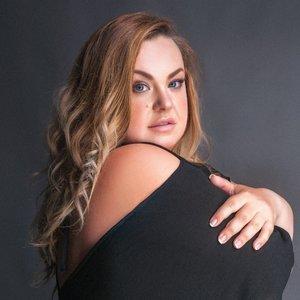 Наталья Станицкая