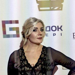 Ирина Антарина