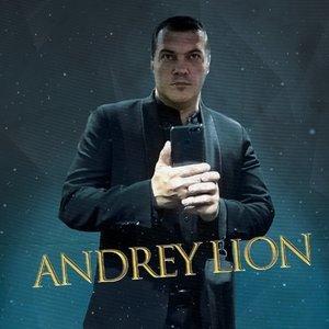 Андрей Lion-Wolf studio Лионов