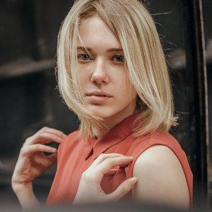 Александра Хромова