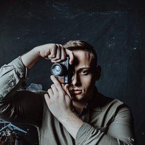 Эрнест Заведеев
