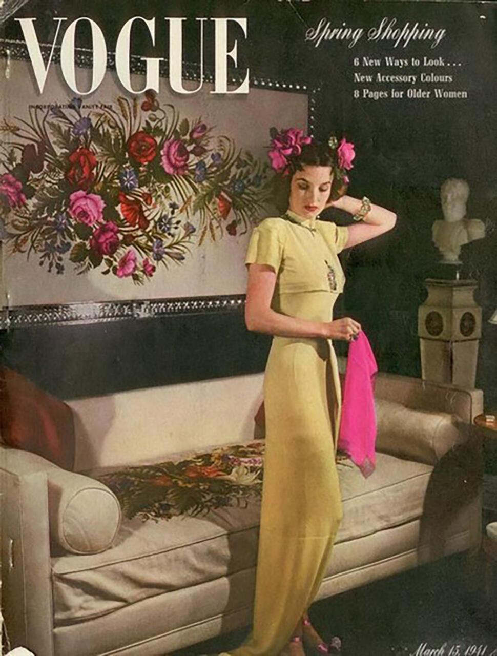 История журнала vogue как разлюбить девушку на работе