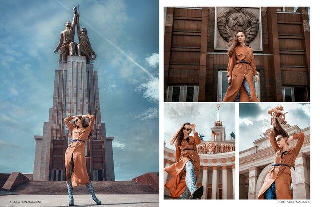 Фото Александр  Волков