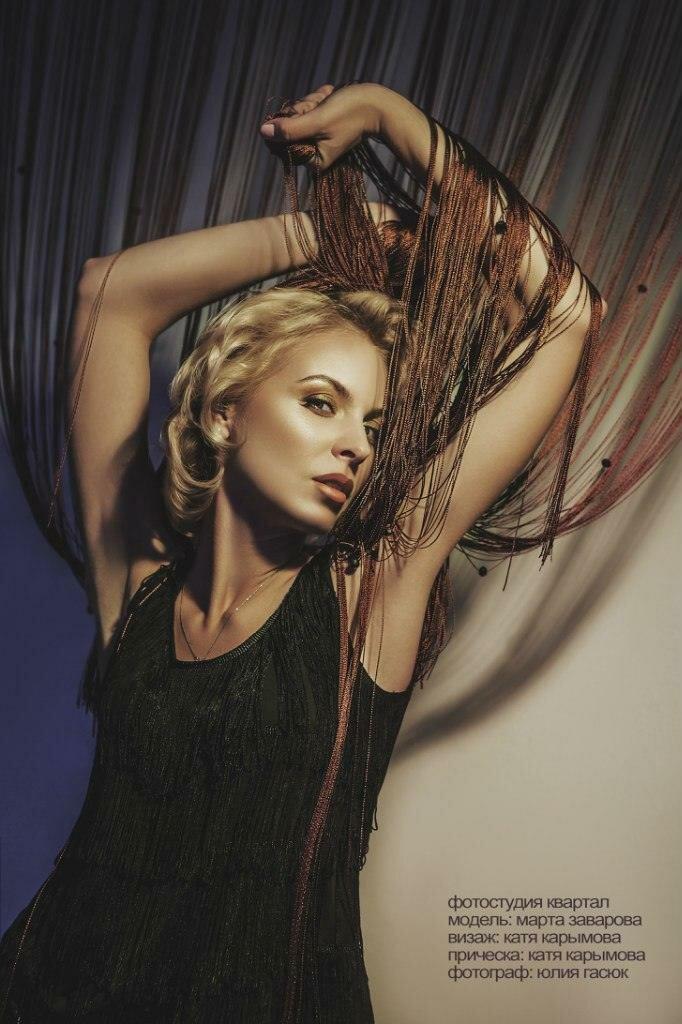 модель: Марта Заварова